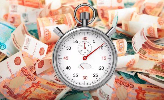 деньги в секунды